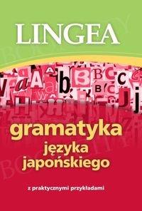 Gramatyka języka japońskiego