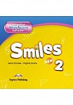 New Smiles 2 Interactive Whiteboard Software
