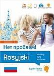 Rosyjski Net problem! Mobilny kurs językowy (poziom zaawansowany B2-C1) Książka + kod dostępu