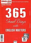 English Matters. Wydanie Specjalne nr 42/2021