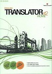 English Translator XT2 HOME