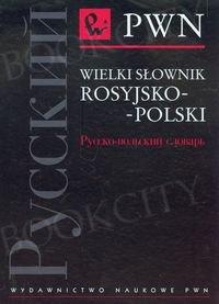 Wielki słownik rosyjsko-polski PWN