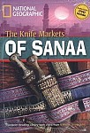The Knife Markets Of Sanaa Book+MultiROM