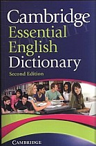 Cambridge Essential English Dictionary (Second Edition) Paperback