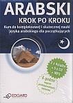 Arabski Krok po kroku 2 x Książka + 5 x Audio CD + MP3