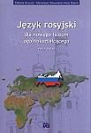 Język rosyjski dla nowego liceum ogólnokształcącego. Zbiór zadań. Książka