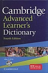 Cambridge Advanced Learner's Dictionary (4th Edition) Hardback with CD-ROM