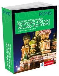 Słownik kieszonkowy rosyjsko-polski polsko-rosyjski