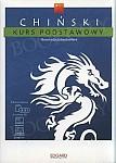 Chiński Kurs podstawowy Książka+CD-ROM