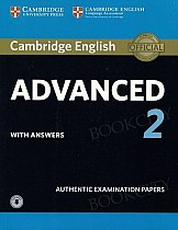 Cambridge English Advanced 2 CAE (2017) Self Study Pack (Student's Book with answers and audio)