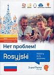 Rosyjski Net problem! Mobilny kurs językowy (poziom podstawowy A1-A2, średni B1, zaawansowany B2-C1) Książka + kod dostępu