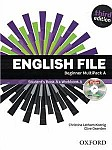 English File Beginner (3rd Edition) (2015) Multipack A with iTutor and iChecker