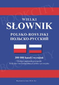 Wielki słownik polsko-rosyjski