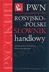 Rosyjsko-polski słownik handlowy