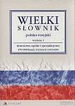 Wielki słownik polsko-rosyjski, wydanie 1 CD-ROM