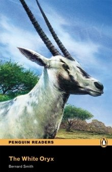 White Oryx plus Audio CD