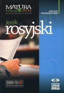 Arkusze egzaminacyjne Język rosyjski Matura 2011