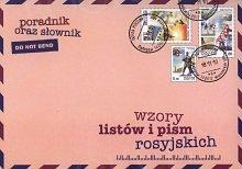 Wzory listów i pism rosyjskich