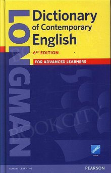 Longman Dictionary of Contemporary English (6th Edition) Cased with Online access (oprawa twarda)