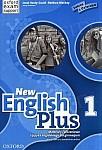 New English Plus 1 (WIELOLETNI 2015) Materiały ćwiczeniowe - wersja pełna z Online Practice