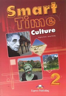 Smart Time 2 Culture Clips Poland