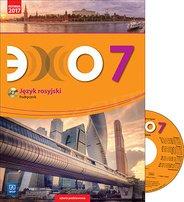 Echo. Język rosyjski klasa 7 podręcznik