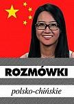 Rozmówki polsko - chińskie