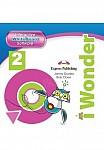 I Wonder 2 Interactive Whiteboard Software